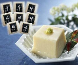 廣八堂 胡麻どうふ「禅」本葛使用 240g×8個入 冷凍 ギフト 自宅用 精進料理 楽しみ方いろいろ