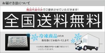 松阪牛すき焼き、しゃぶしゃぶ用(モモ肉)450g入【02P03Sep16】