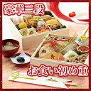 お食い初め料理 豪華二段 和食伝統料理の老舗 日本橋正直屋/上質なお食い初めをご家庭で!赤飯&国産天然真鯛入り 【…