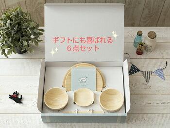 お食い初め一段+離乳食にも使える天然竹素材の食器セット【02P03Dec16】