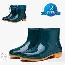 【送料無料】【長靴 雨靴 レディース レインブーツ ショート丈 シンプル おしゃれ 歩きやすい 防水 3cmヒール】【藍色…