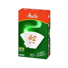 Melitta (メリタ) ペーパーフィルター ナチュラルホワイト 1×2G /コーヒー 珈琲 抽出 定番 紙 高品質 耐久 白 使い捨て アロマホール SSK24