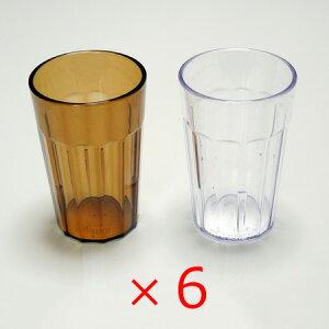 CAMBRO(キャンブロ) ニューポートタンブラー NT8 228cc (6個入り) /コップ グラス プラスティック 軽い 丈夫 頑丈 割れない 家庭用 業務用 水飲みグラス 冷水用 ラーメン店 レストラン ファストフ