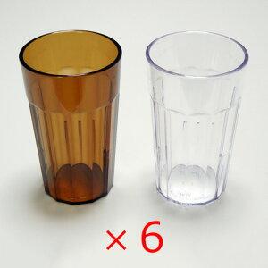 CAMBRO(キャンブロ) ニューポートタンブラー NT10 300cc (6個入り) /コップ グラス プラスティック 軽い 丈夫 頑丈 割れない 家庭用 業務用 水飲みグラス 冷水用 ラーメン店 レストラン ファスト
