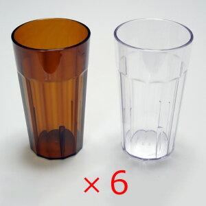 CAMBRO(キャンブロ) ニューポートタンブラー NT12 373cc (6個入り) /コップ グラス プラスティック 軽い 丈夫 頑丈 割れない 家庭用 業務用 水飲みグラス 冷水用 ラーメン店 レストラン ファスト