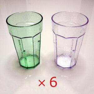 CAMBRO(キャンブロ) ラグナタンブラー LT10 296cc (6個入り) /コップ グラス プラスティック 軽い 丈夫 頑丈 割れない 家庭用 業務用 水飲みグラス 冷水用 ラーメン店 レストラン ファストフード