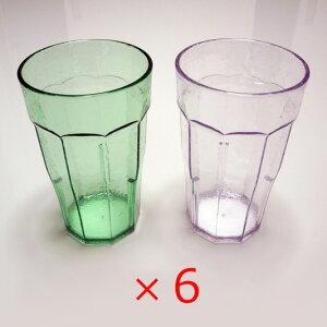 CAMBRO(キャンブロ) ラグナタンブラー LT12 355cc (6個入り) /コップ グラス プラスティック 軽い 丈夫 頑丈 割れない 家庭用 業務用 水飲みグラス 冷水用 ラーメン店 レストラン ファストフード
