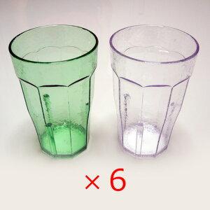 CAMBRO(キャンブロ) ラグナタンブラー LT14 414cc (6個入り) /コップ グラス プラスティック 軽い 丈夫 頑丈 割れない 家庭用 業務用 水飲みグラス 冷水用 ラーメン店 レストラン ファストフード