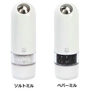 プジョー (PEUGEOT) 照明付電動ミルアラスカ (ソルトミル・ペパーミル)ギフト プレゼント