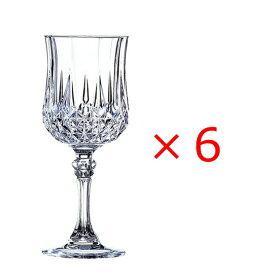 (6個販売) CRISTAL DARQUES(クリスタルダルク)ロンシャン ワイン175エレガント 上品 煌びやか グラス ワイングラス パーティー おもてなし 誕生日 御祝 結婚祝い ギフト プレゼント SSK16