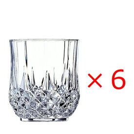 (6個販売) CRISTAL DARQUES(クリスタルダルク)ロンシャン オールド 320エレガント 上品 煌びやか グラス ロックグラス パーティー おもてなし 誕生日 御祝 結婚祝い ギフト プレゼント