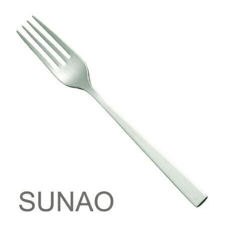 ヤマトネコポス便可能!SUNAO (スナオ) カトラリー ディナーフォーク