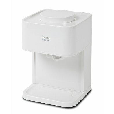 スワン 家庭用電動式氷削機アイスワン・ヌーボ (ICE ONE NUOVO)ギフト プレゼント