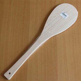 丝柏的饭勺(丝柏勺)48cm