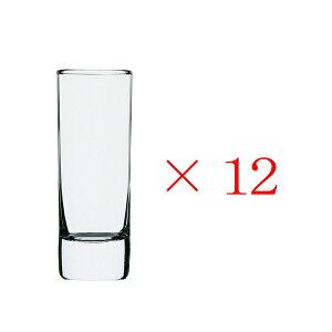 (12個販売) アルコロック(Arcoroc) イスランド(アイランド)65ビール(12個販売)ショットグラス/ストレート/ミニグラスギフト プレゼント SSK19