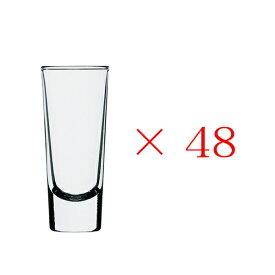 (48個販売) Libbey (リビー) テキーラシューター972 (44ml) /ガラス ショットグラス 業務用 定番 ロングセラー テキーラ ウィスキー バー レストラン パブ 居酒屋 料亭 ホテル 御祝 内祝い ギフト プレゼント SSK19