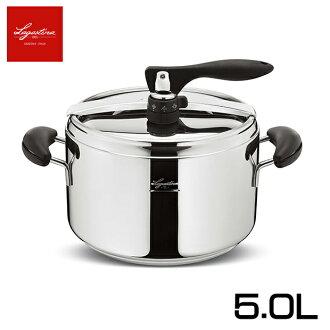 古力,維生素 5.0 L 壓力鍋