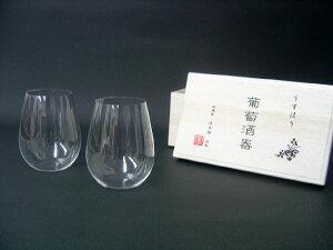 【松徳硝子】うすはり ボルドー /日本製 国産品 高品質 極薄グラス コップ タンブラー ギフトセット 木箱入り ビール ウィスキー 焼酎 ワイン 日本酒 ロングセラー 御祝 結婚祝い 還暦祝い