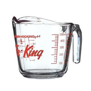 アンカーホッキング Fire King (ファイヤーキング) 耐熱ガラス製 メジャーカップ 500cc /Anchor Hocking 計量カップ 丈夫 頑丈 調理用具 キッチンツール 水マス 電子レンジ対応 熱湯対応 目盛り付き