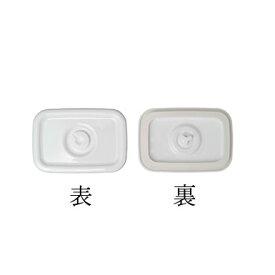 ゆうパケット便可能!野田琺瑯 ホワイトシリーズ (White Series) 保存容器 レクタングル深型S用 替え密閉蓋 SSK25