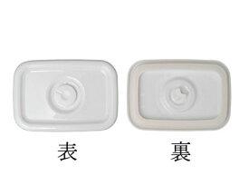 ゆうパケット便可能!野田琺瑯 ホワイトシリーズ (White Series) 保存容器 レクタングル深型M用 替え密閉蓋 SSK25