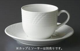[NC5-393] エクスプローラー コーヒー碗 ※ソーサー別売り