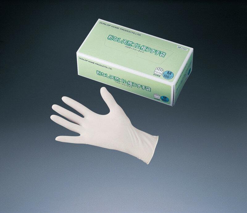[TKG16-1320] ダンロップ 粉なし天然ゴム 極うす手袋 S(100枚入)