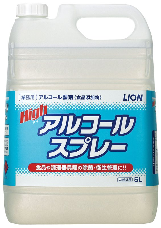 [TKG16-1293] ライオン ハイアルコールスプレー 5L