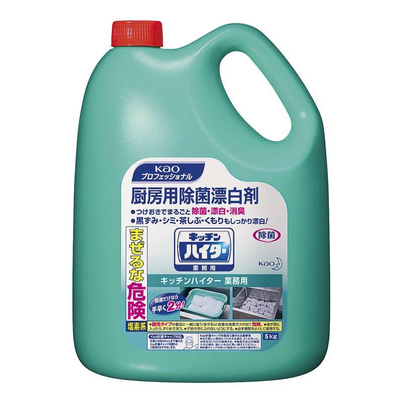 [TKG16-1180] 花王 キッチンハイター(除菌・漂白剤) 5kg