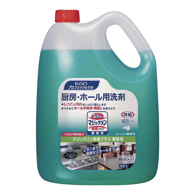 [TKG16-1181] 花王 マジックリン 除菌プラス 4.5L (厨房機器・設備用洗浄剤)