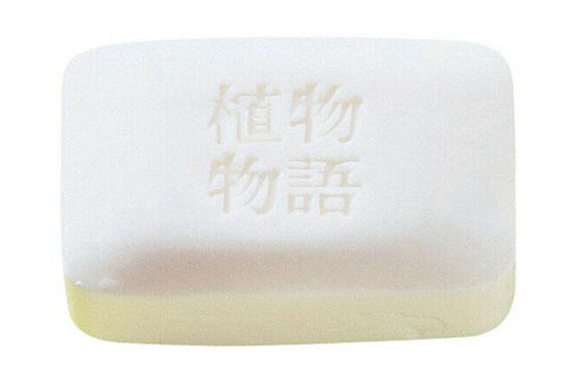 [TKG16-1286] ライオン 植物物語 化粧石鹸 (100g×120入)