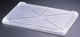 サンコー PP番重用 半透明蓋 番重用 7-0149-0803 番重