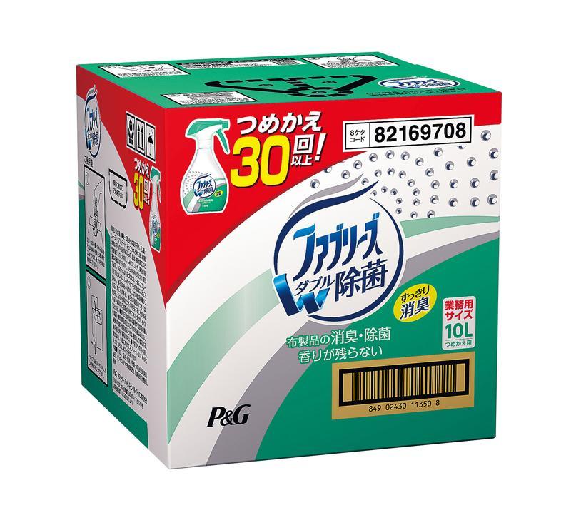 [TKG16-1295] P&G ファブリーズ ダブル除菌10L (空ボトル24本付)
