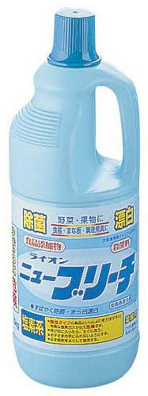 [TKG16-1180] ライオン ニューブリーチ 1.5kg(塩素系・除菌漂白剤)