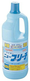LION ライオン ニューブリーチ 1.5kg(塩素系・除菌漂白剤) 7-1238-0801 ブリーチ(除菌・漂白剤)