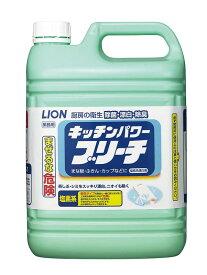 LION ライオン キッチンパワーブリーチ 5kg 7-1238-1202 ブリーチ(除菌・漂白剤)