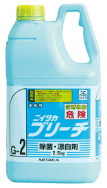 ニイタカ ブリーチ(除菌・漂白剤) 2.5kg 7-1238-0901 ブリーチ(除菌・漂白剤)