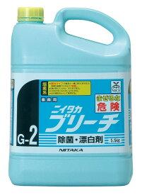 ニイタカ ブリーチ(除菌・漂白剤) 5.5kg 7-1238-0902 ブリーチ(除菌・漂白剤)