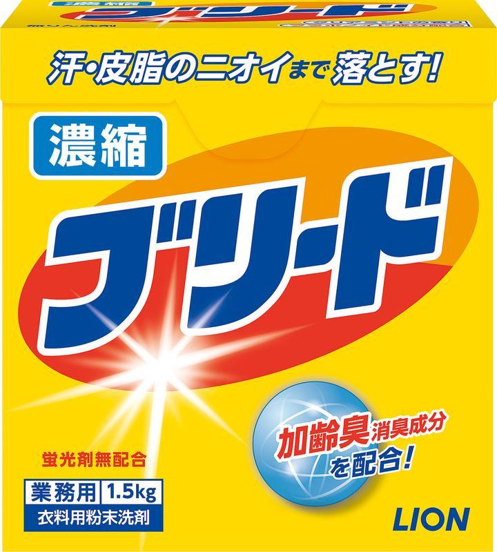 [TKG16-1186] ライオン 衣料用洗剤 濃縮ブリード 1.5kg