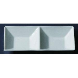 日本製 仕分皿 薬味 スパイス  STAGE スパイス 2 白 洋食器 陶磁器 業務用 cd-13278