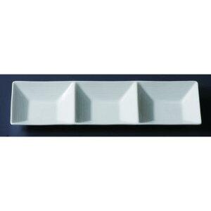 日本製 仕分皿 前菜  STAGE スパイス 3 白 洋食器 陶磁器 業務用 cd-13279