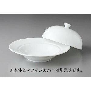 日本製 スープ リゾット リミット 20cmマフィンクープ ※フタ別売 洋食器 白磁 業務用 cd-13967