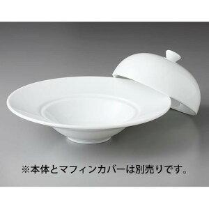 日本製 スープ リゾット パスタ リミット 24cmマフィンスープ ※フタ別売 洋食器 白磁 業務用 cd-13968