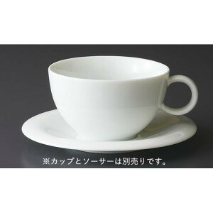 日本製 マイルド 紅茶碗 ※ソーサー別売 紅茶 ティーカップ ハーブティー スープ 陶器 業務用 cd-13986