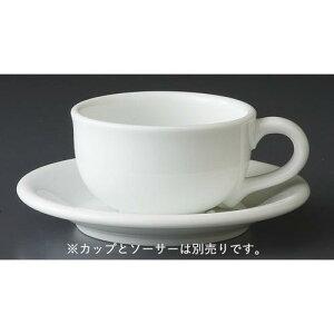 日本製 リオネル 紅茶碗 ※ソーサー別売 紅茶 ティーカップ ハーブティー スープ 陶器 業務用 cd-14285