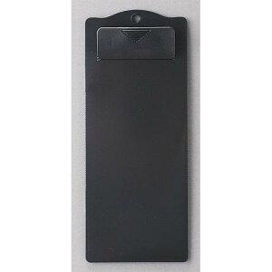 成型バインダー 小 ブラック 伝票ホルダー 伝票クリップ 伝票ファイル ABS樹脂 業務用 qw-2866