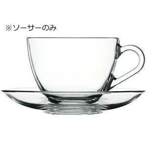 【業務用】 ハルシャ ソーサー ●12個入 コーヒー 紅茶 ハーブティー ホットカクテル グラス(210円/1個)