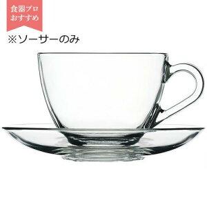 ホット用グラス ハルシャ ソーサー 12個入 コーヒー 紅茶 ハーブティー ホットカクテル 全面イオン強化ガラス 業務用 un-3685