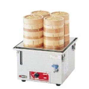 蒸し器 中華 揚げ物用品 電気蒸し器YM-11 スチーマー(蒸器) 料理道具 ステンレス 業務用 8-0396-0401