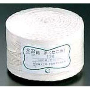 日本製 チーズ バター 肉用品 綿 たこ糸(玉巻360g) 6号 調理用糸(たこ糸) 調理小物 綿 業務用 8-0556-1201